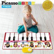 PicassoTiles™ Piano alfombra de suelo. Aprende musica jugando. 6 diferentes instrumentos musicales, 7 diferentes Demo Canciones, 17-Key Piano, altavoz integrado & Función de Grabación para playbac