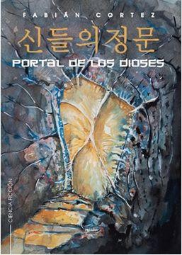 portada Portal De Los Dioses