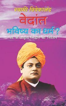 portada Vedant Bhavishya Ka Dharam ?: Swami Vivekananda Sahitya