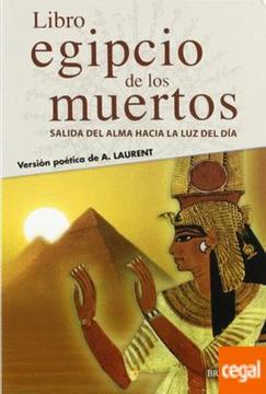 portada El Libro Egipcio de los Muertos