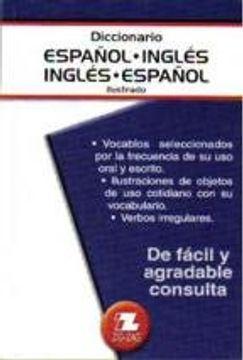 portada Diccionario Español Ingles Ilustrado