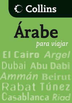 portada Árabe para viajar (Para viajar) (ESPAÑOL-ARABE)