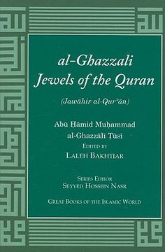 portada al-ghazzali jewels of the quran