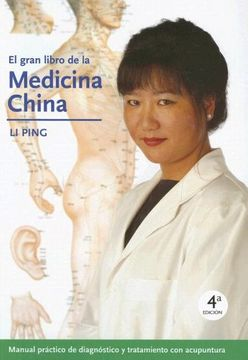 portada El Gran Libro de la Medicina China