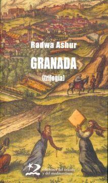 portada Granada: (Trilogía) (Letras del Oriente y del Mediterráneo)