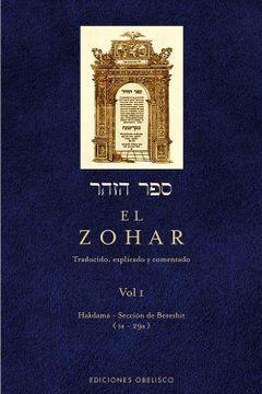 portada Zohar (Vol. I): 1 (Cabala y Judaismo)