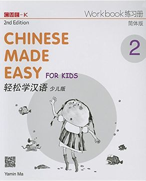 portada Chinese Made Easy for Kids 2nd Ed (Simplified) Workbook 2 (English and Chinese Edition)