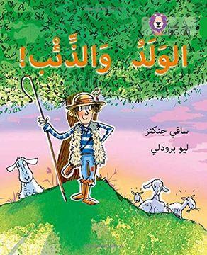 portada The Boy Who Cried Wolf: Level 5 (Collins Big Cat Arabic Reading Programme)